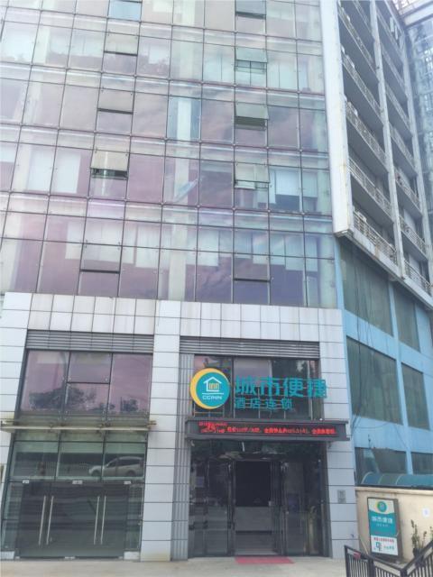 City Comfort Inn Wuhan Wuhu