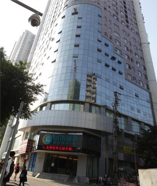 City Comfort Inn Chongqing Daping Xiaojiawan