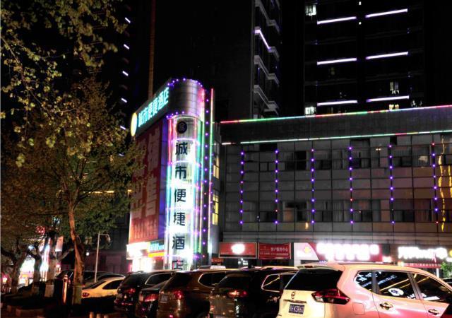 City Comfort Inn Jingmen Zhongjian Jinxiang Square