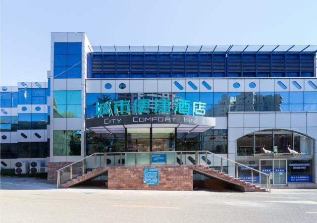 City Comfort Inn Qingdao Yinhai Dashijie