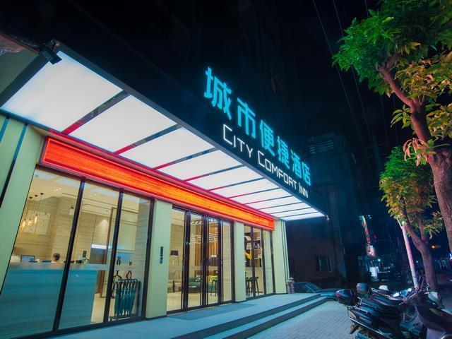 City Comfort Inn Hechi Tian'E Bus Terminal