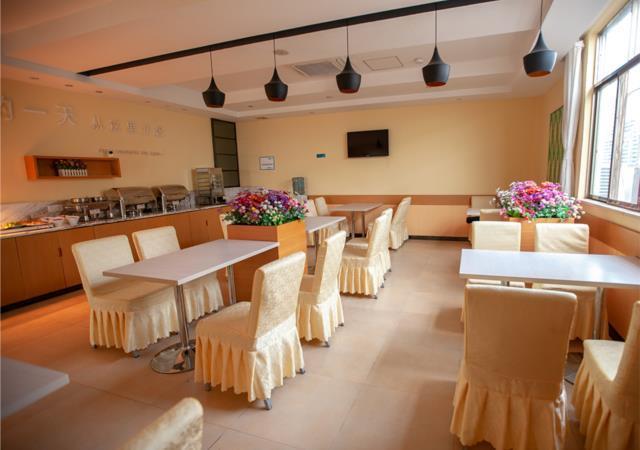 City Comfort Inn Hechi Du'an Wenti Square