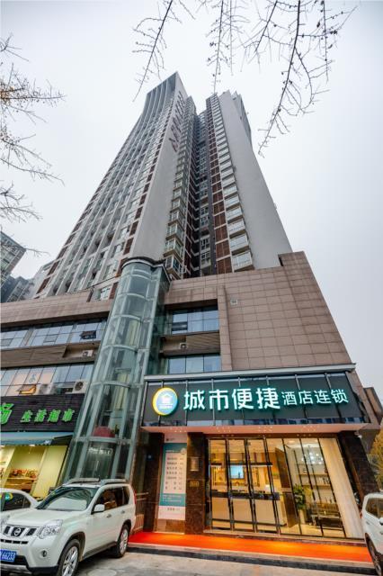 City Comfort Inn Chengdu Wenjiang Passenger Center
