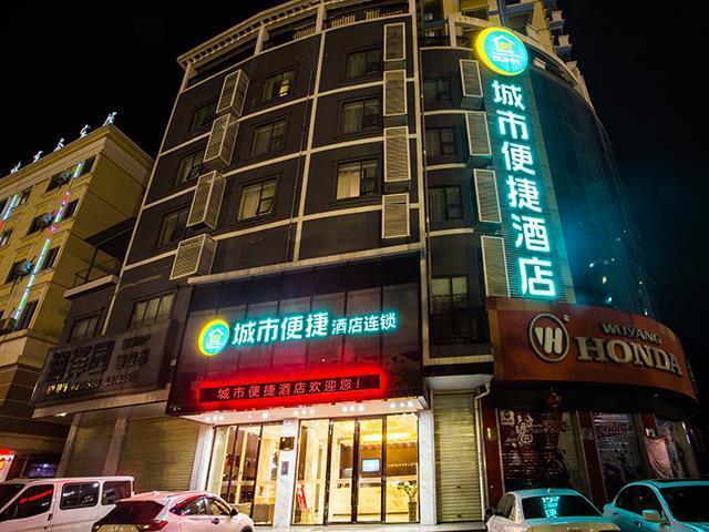 City Comfort Inn Nanning Wuming Xiangshan Avenue