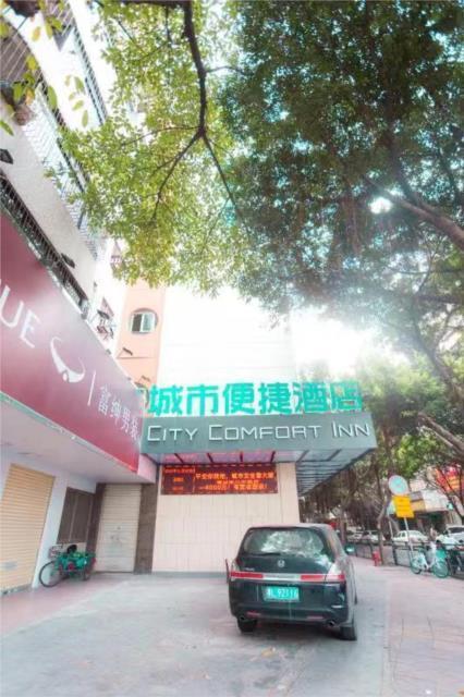 City Comfort Inn Huizhou Huabianling Square