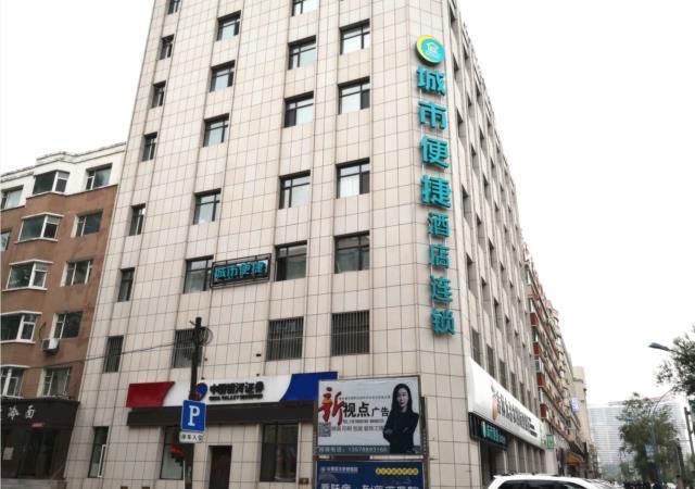 City Comfort Inn Changchun Jida First Hospital Xi Minzhu Street