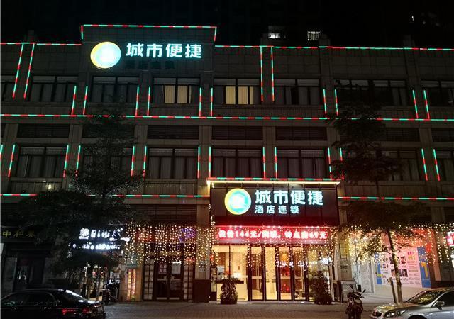 City Comfort Inn Zhongshan Nanqu Subdistrict Yong'an Square