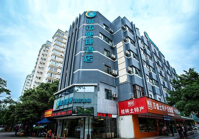 City Comfort Inn Guilin Jiatianxia Square International Conferences And Exhibition Center