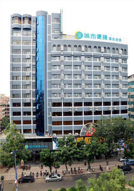 City Comfort Inn Maoming Renmin Road Walking Street