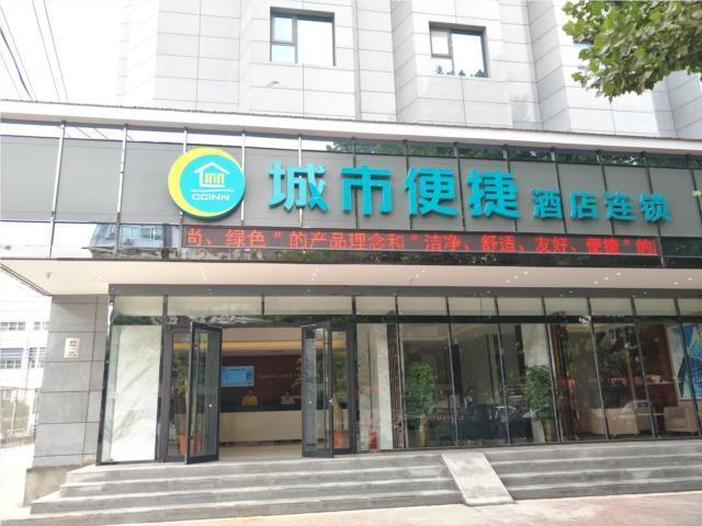 City Comfort Inn Luohe Jiefang Road