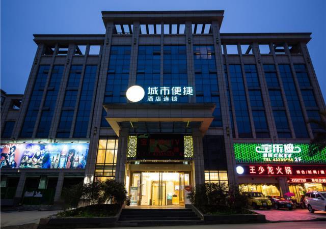 City Comfort Inn Chongqing Dazu Shuangqiao