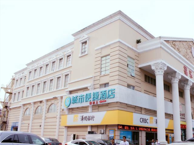 City Comfort Inn Zhuhai University Town Tangjiawan Square