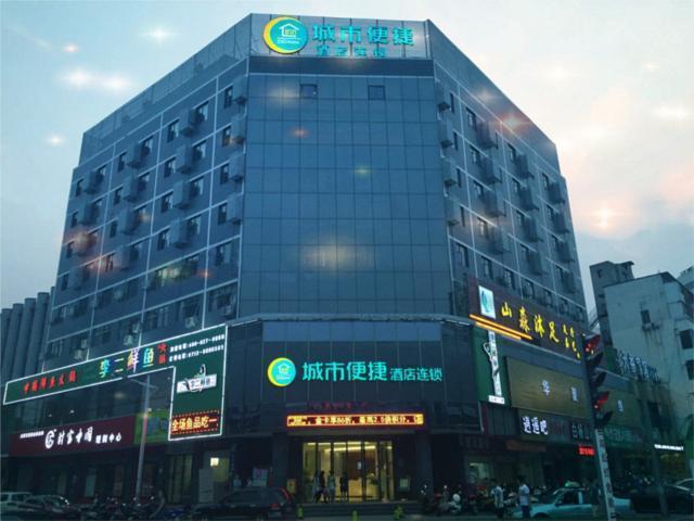 City Comfort Inn Huanggang Baota Avenue