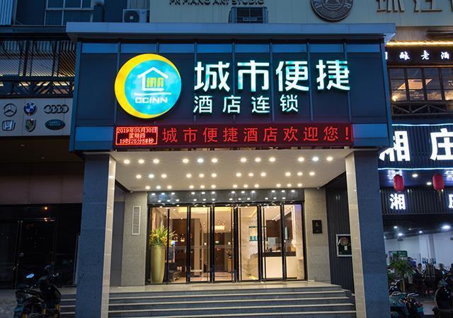 City Comfort Inn Nanning East Railway Station Fenglin Road