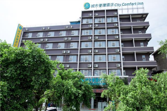 City Comfort Inn Liuzhou Baisha Passenger Station