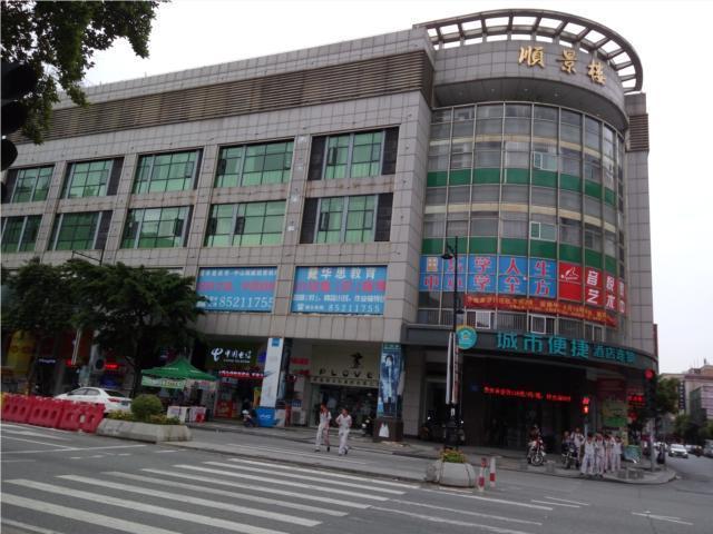 City Comfort Inn Zhongshan Dongsheng Yijiayi