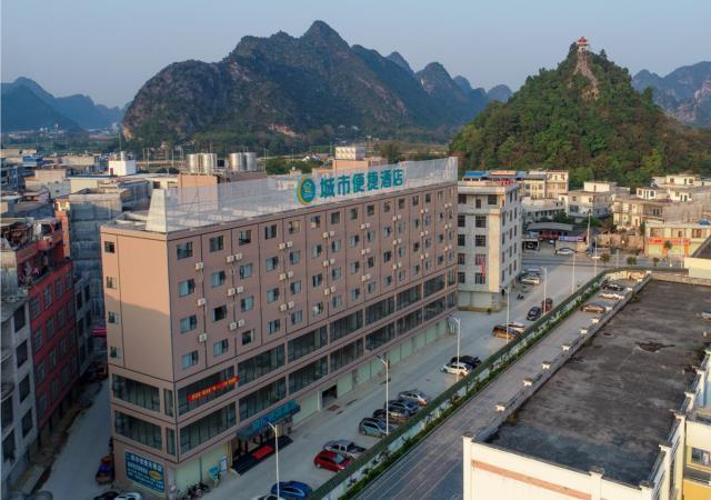 City Comfort Inn Chongzuo Tiandeng Nationality Elementary School