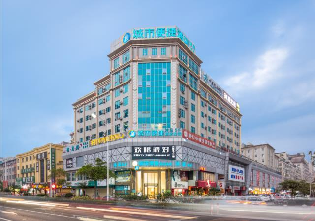City Comfort Inn Dongguan Humen Wanda Plaza