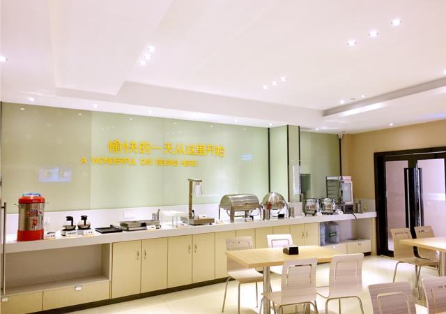 City Comfort Inn Foshan Dali Guangfo Zhicheng