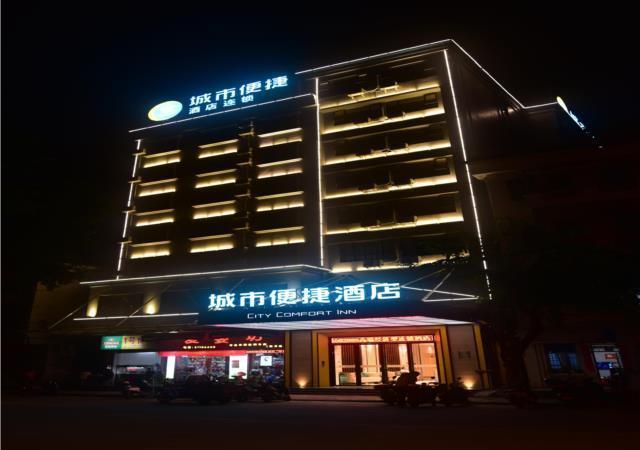 City Comfort Inn Dongfang Jiefang Xi Road