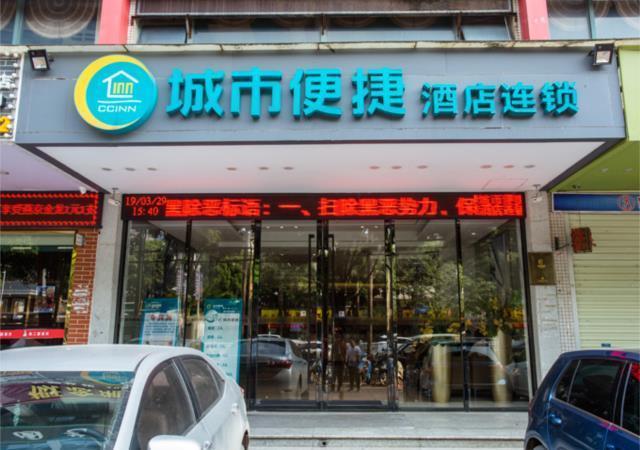 City Comfort Inn Nanning Xianhu Avenue