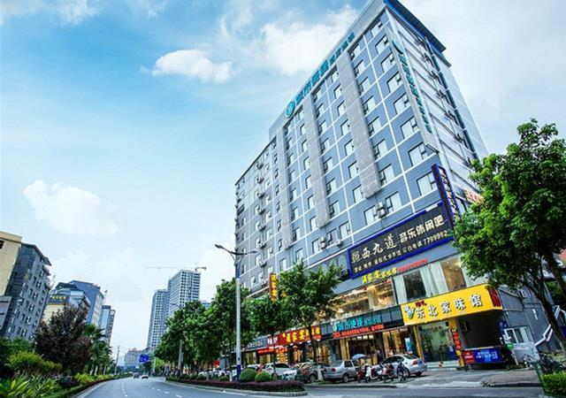 City Comfort Inn Guilin Hongling Road The Mixc