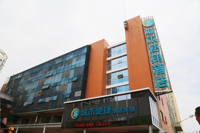 City Comfort Inn Changsha The Third Xiangya Hospital