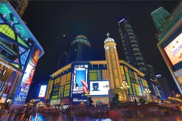 City Comfort Inn Chongqing Jiefangbei Hongyadong