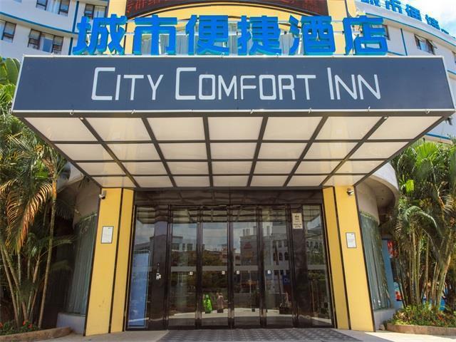 City Comfort Inn Lingshui Lingcheng