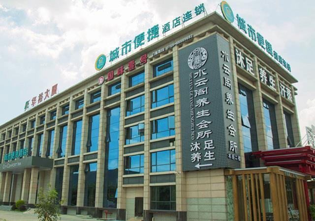City Comfort Inn Dongguan Zhongtang