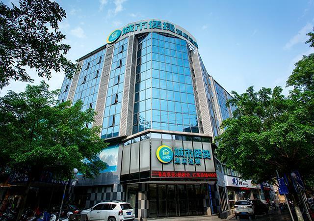 City Comfort Inn Guilin Zhongxin Square Guihu
