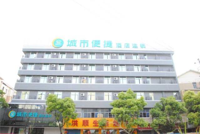 City Comfort Inn Nanchang Xinxiqiao Baojiahuayuan