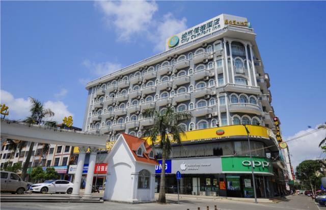 City Comfort Inn Dongxing Beilun Avenue