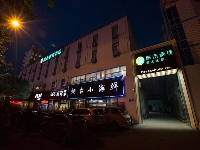 City Comfort Inn Ji'nan Wuyingshan Bei Road