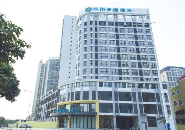 City Comfort Inn Nanning Xiangsi Lake