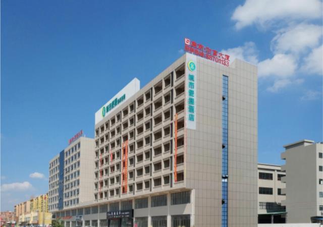 City Comfort Inn Dongguan Gaobu Avenue