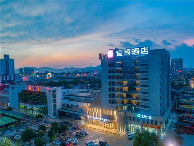 Echarm Hotel Guilin North High Speed Railway Station
