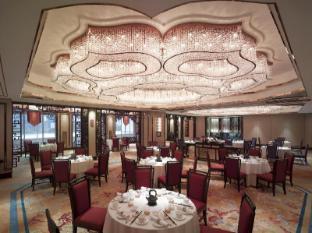 Shangri-La Hotel, Bangkok Bangkok - Shang Palace
