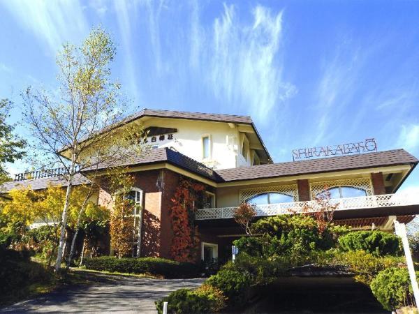 Hotel Shirakabaso Shigakogen Nagano