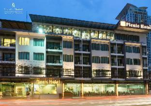Picnic Hotel Bangkok โรงแรมปิกนิก กรุงเทพฯ