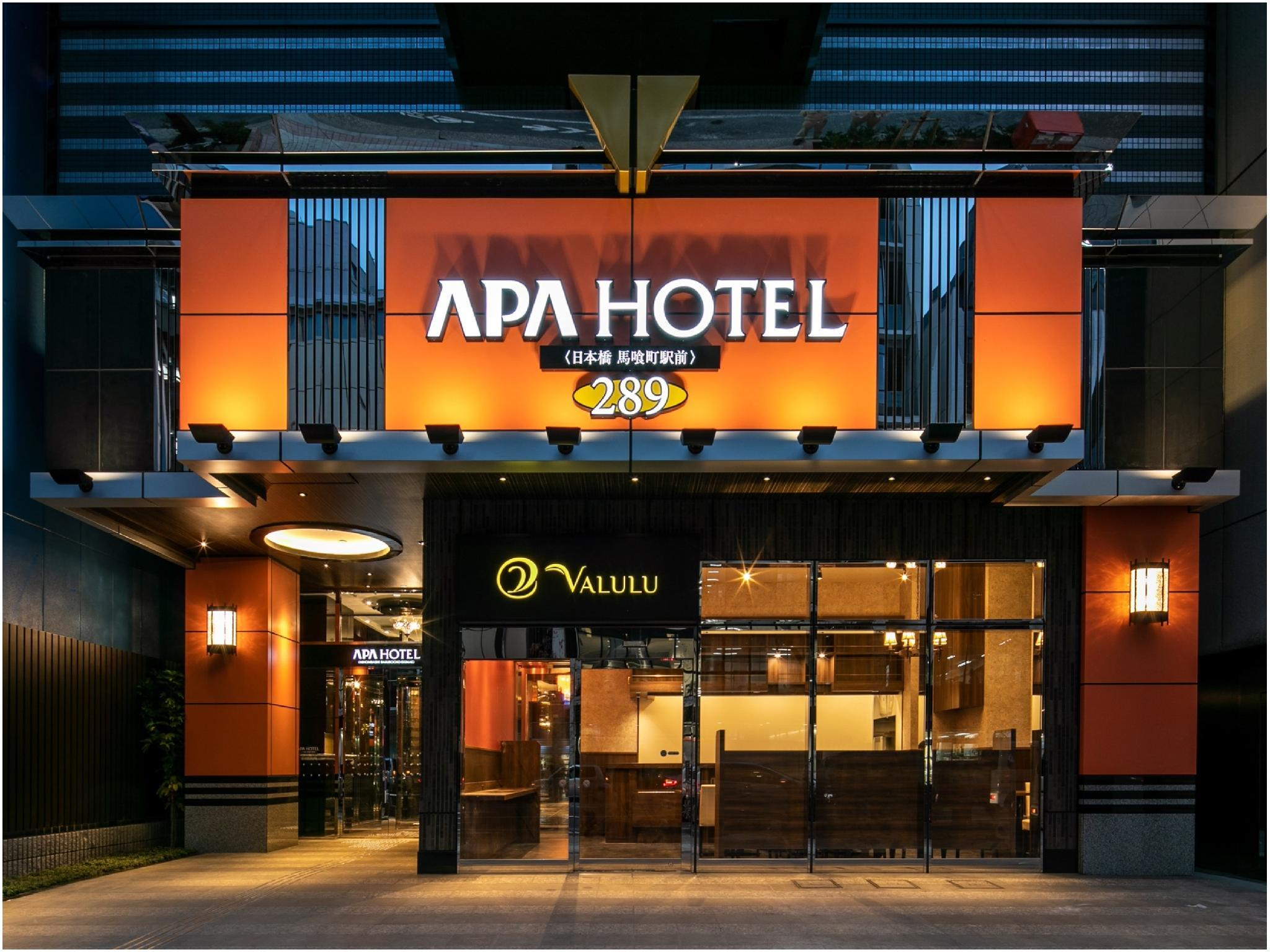 APA Hotel Nihombashi Bakurocho Ekikita  All Rooms Non Smoking