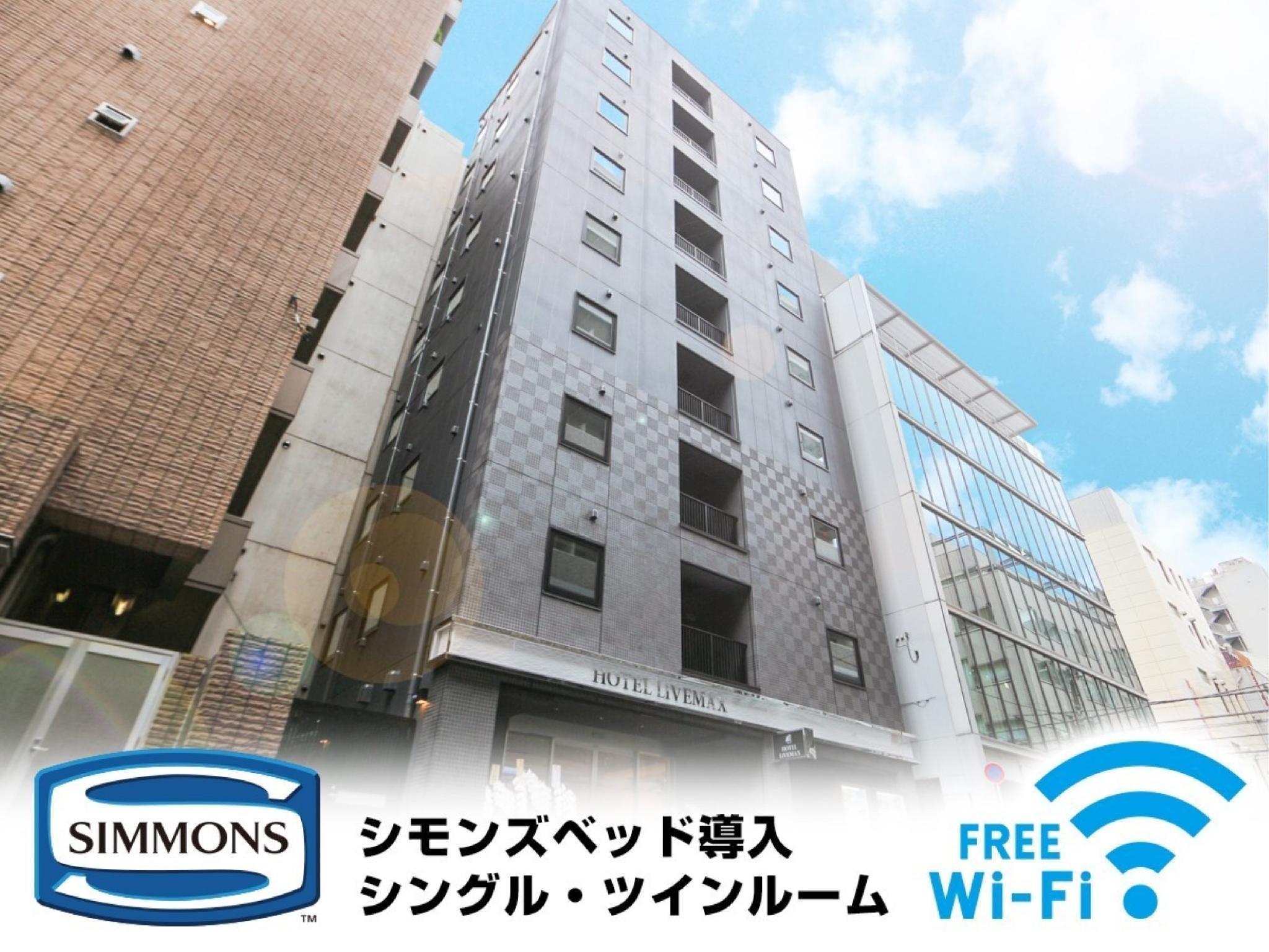 Hotel LiveMax Tokyo Shintomicho