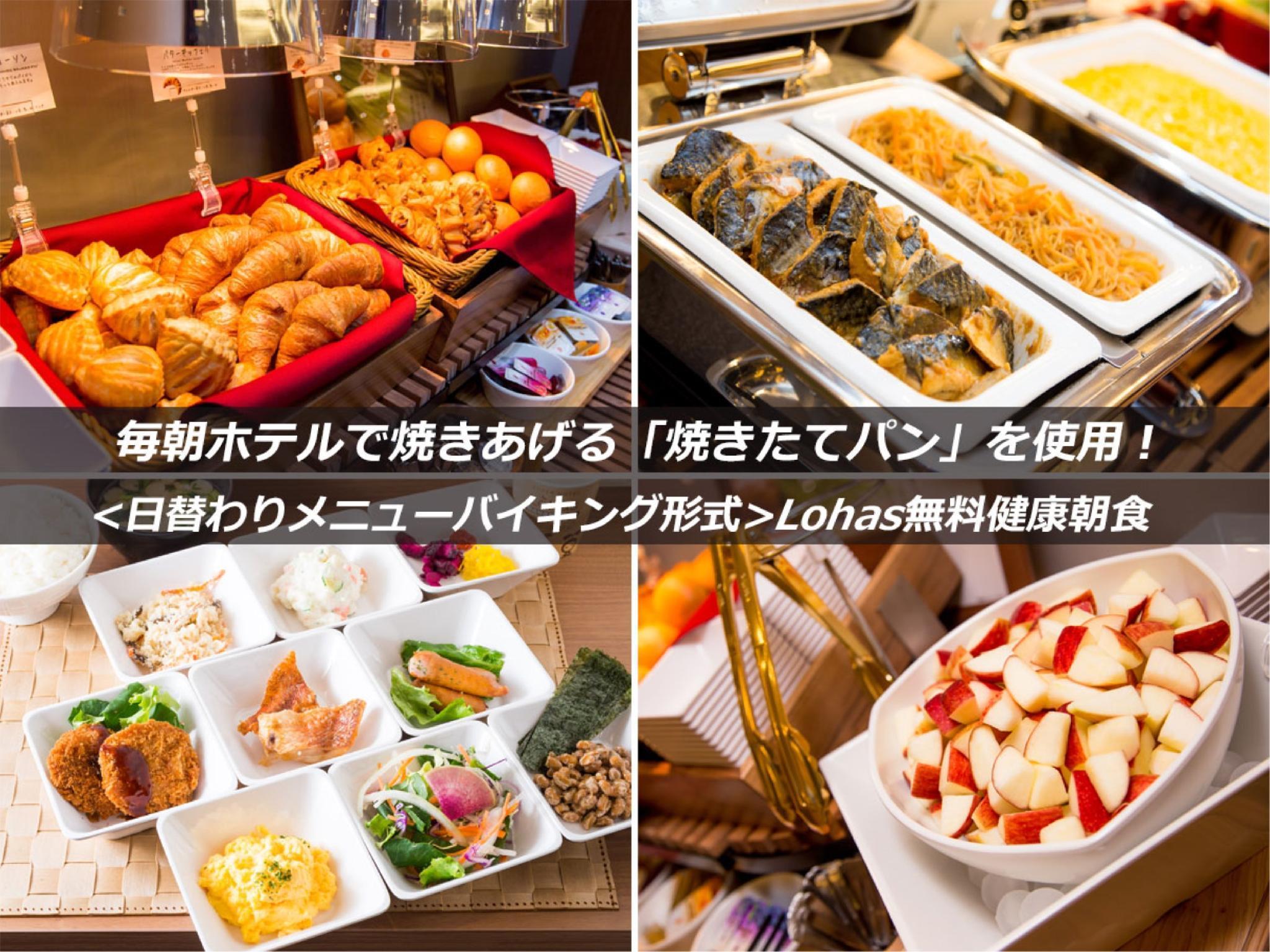 Super Hotel Ehime Ozu Inter