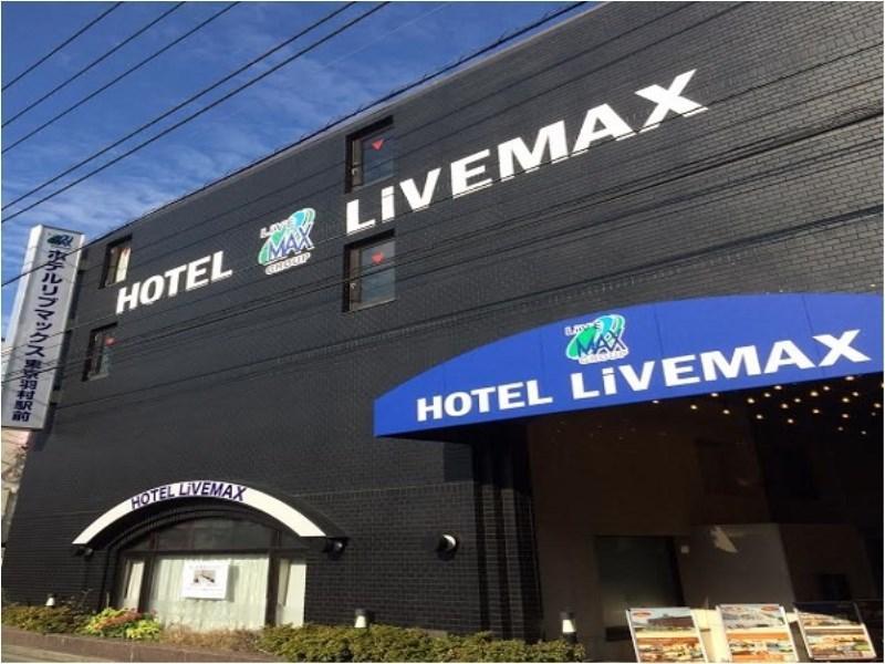 Hotel Livemax Tokyo Hamura Ekimae