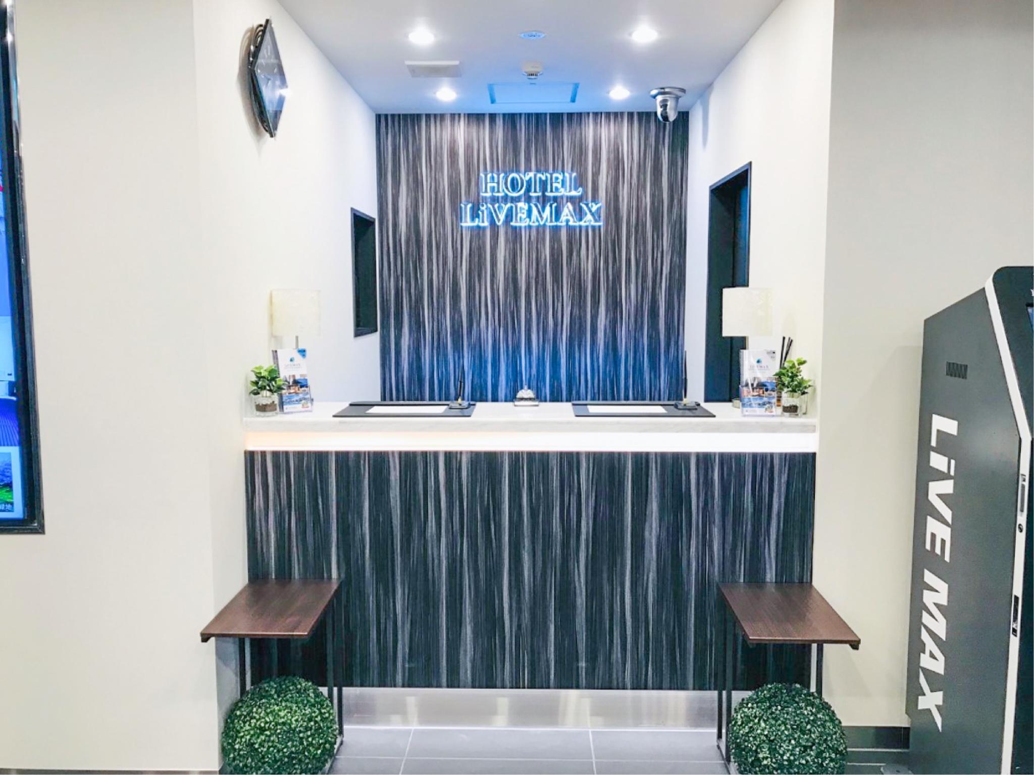 Hotel LiveMax Umeda WEST