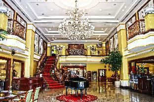 Evergreen Laurel Hotel โรงแรมเอเวอร์กรีน ลอเรล