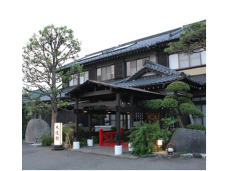 Kappou Ryokan Daishinkan