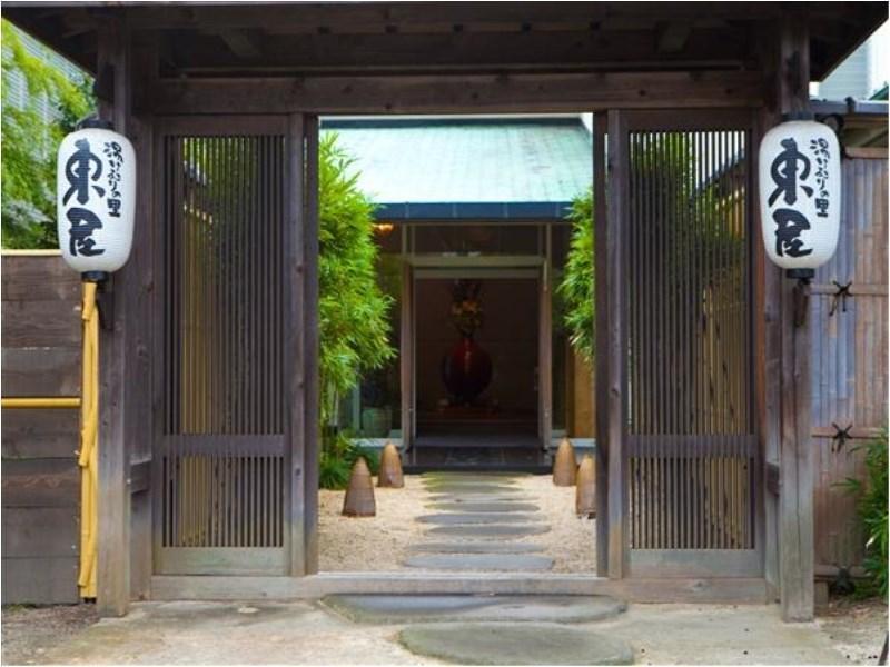 YUKEMURI No SATO AZUMAYA