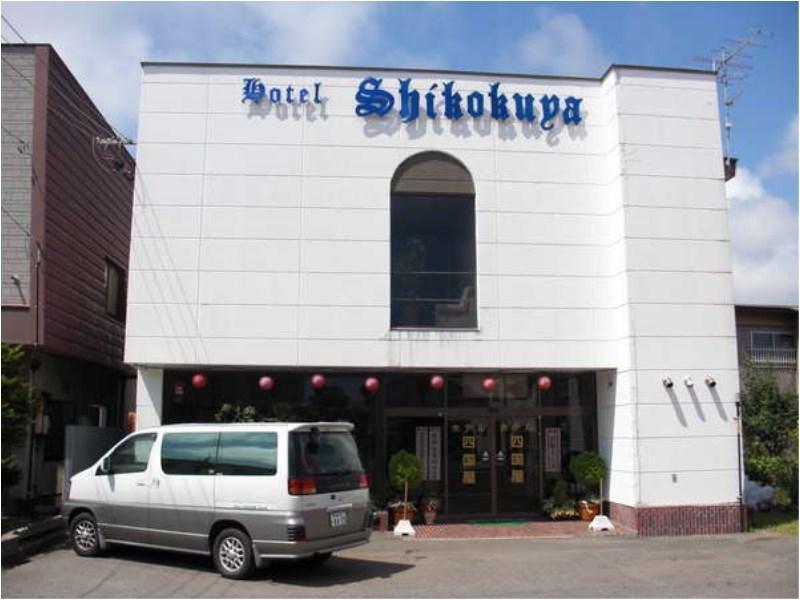 Hotel Shikokuya