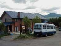 Lodge Vista
